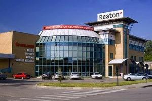 Reaton - santehnika